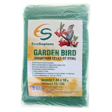 Garden Bird сетка для защиты от птиц (165 * 500 см)