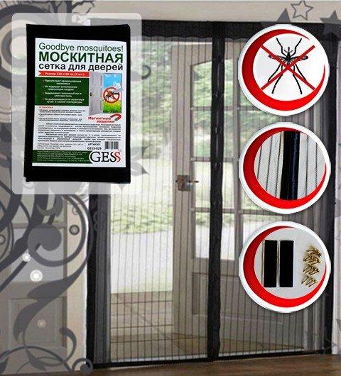 Goodbye mosquitoes! Москитная сетка для дверей на магнитах
