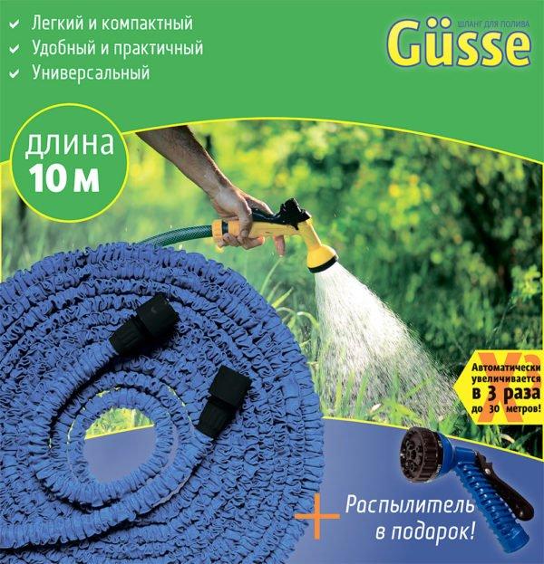 Gusse шланг для полива 10 метров (растягивается до 30 м.)