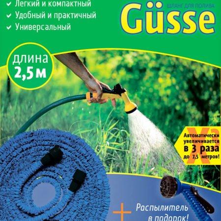 Garden Bird сетка для защиты от птиц (165 * 1000 см)