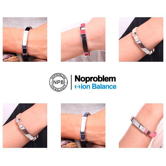 Noproblem Ion Balance энергетический браслет (коричневый)