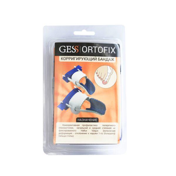 Ortofix фиксатор для большого пальца ноги