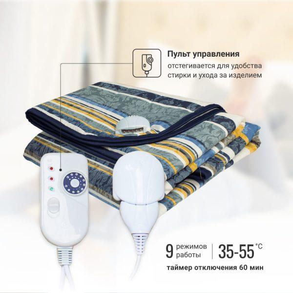 Sofy электропростынь (150 * 120 см)