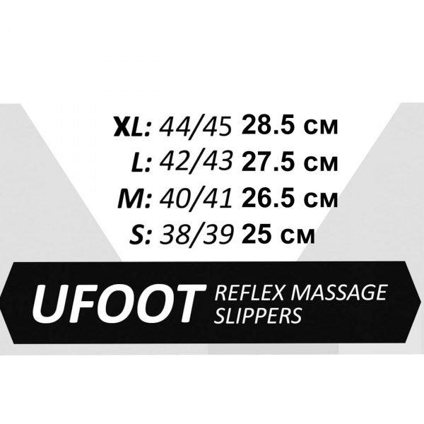 Массажные тапочки uFoot (XL 44-45), массаж стоп, акупунктурный массаж, регулировка по ширине, GESS