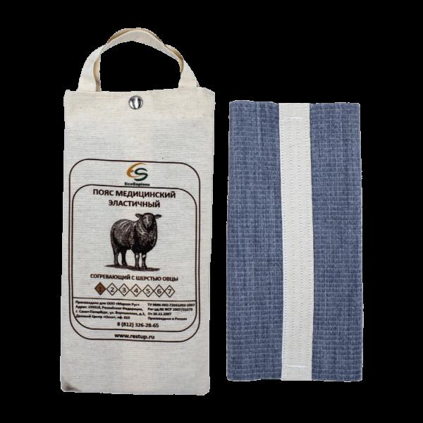 Медицинский согревающий пояс для поясницы и спины с шерстью овцы №7 (xxxl, 110-120)