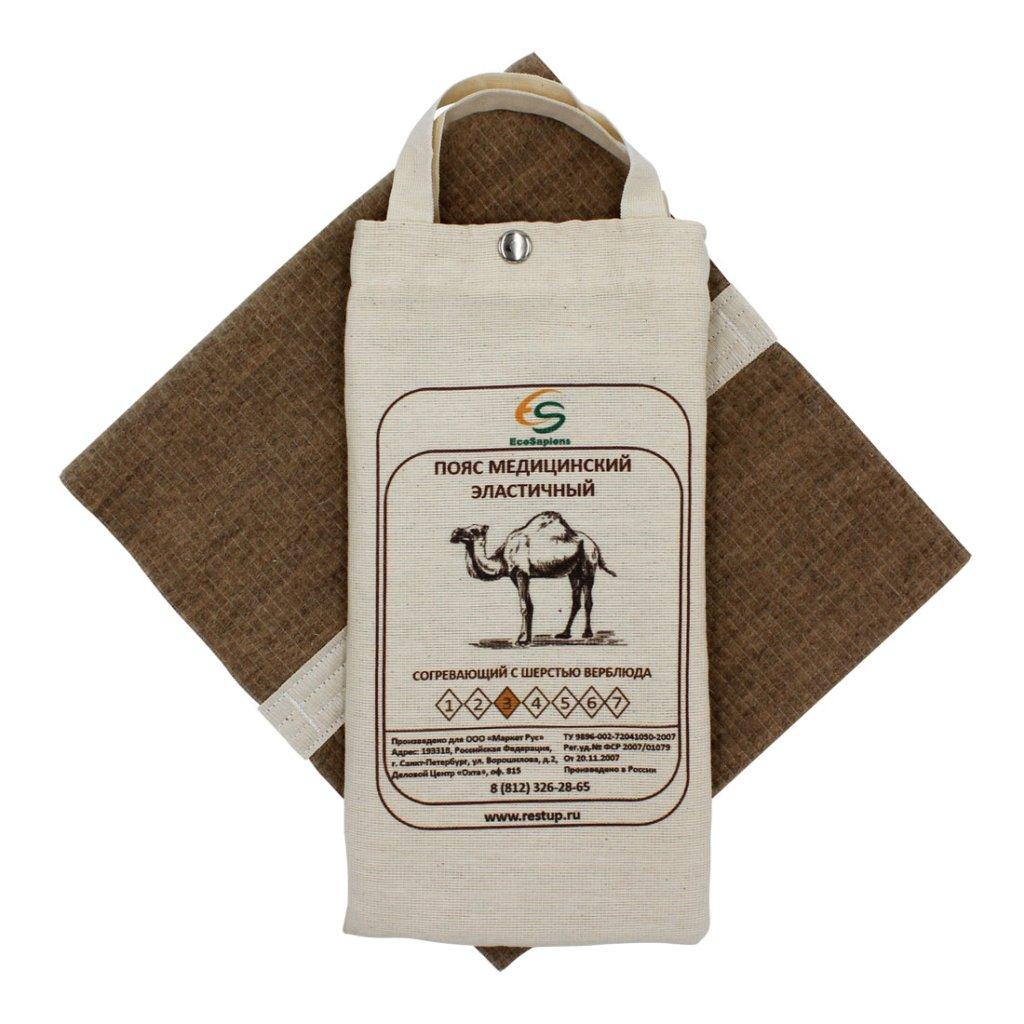 Пояс медицинский эластичный согревающий (с шерстью верблюда) №3