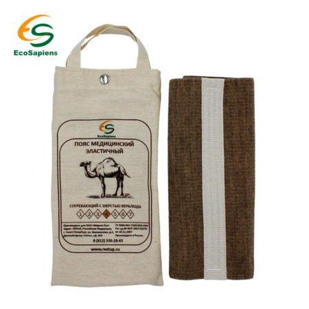 Пояс медицинский эластичный согревающий (с шерстью верблюда) №4