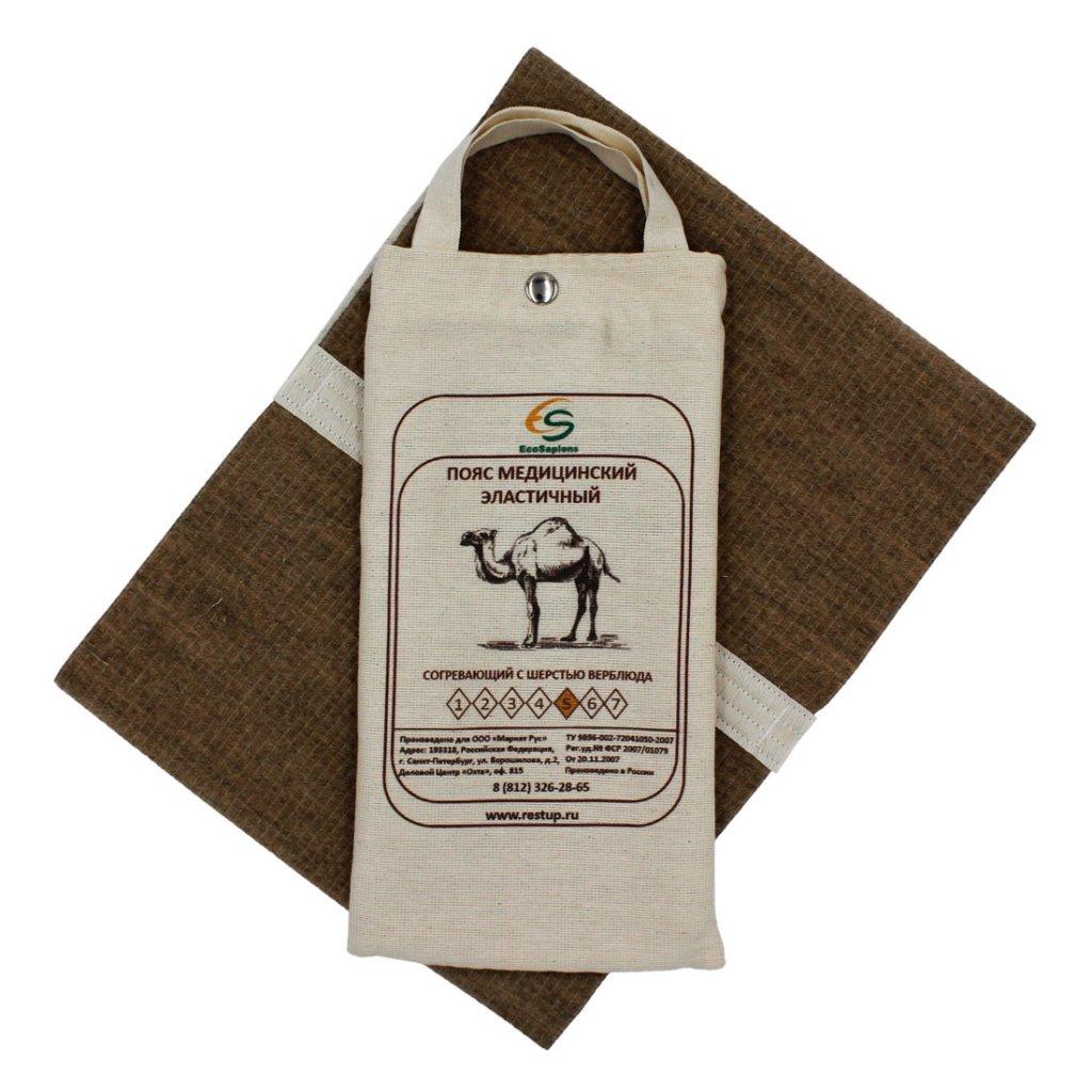 Пояс медицинский эластичный согревающий (с шерстью верблюда) №5