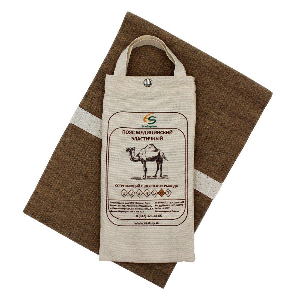 Пояс медицинский эластичный согревающий (с шерстью верблюда) №6