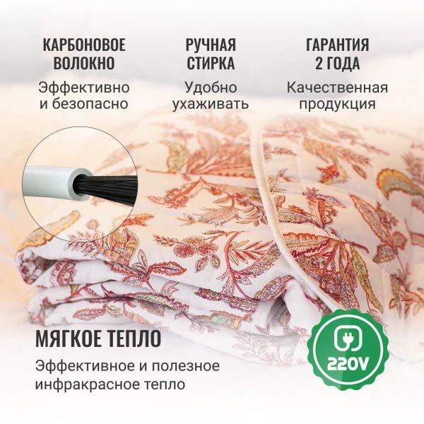 Электропростынь EcoSapiens Sofy огурцы 150х120 см