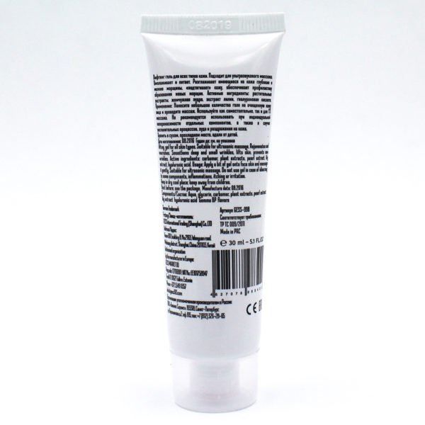Lifting Gel лифтинг-гель для всех типов кожи (30 мл)