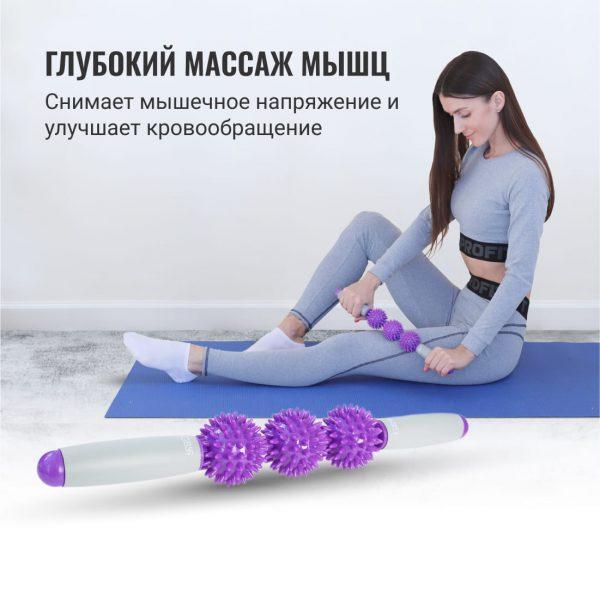 DANDA  массажная палка (йога палка)
