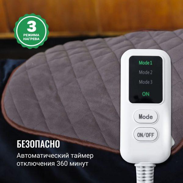 Электрогрелка EcoSapiens Flisa 40х50 см