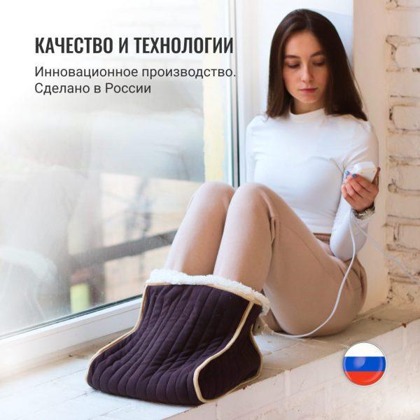 Инфракрасная грелка для ног (электросапог)  Ugi
