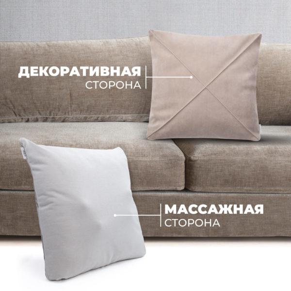 Беспроводная массажная интерьерная подушка GESS Decora - бежевая